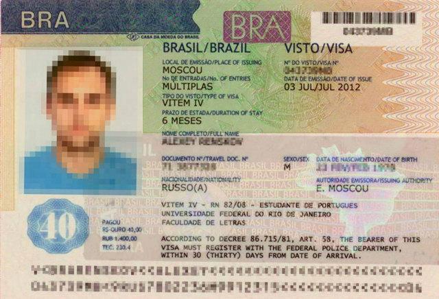Виза в Бразилию для россиян в 2020 году: оформление онлайн
