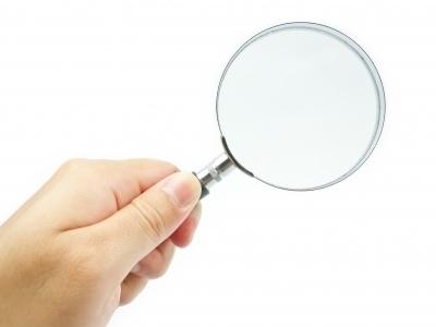 Проверка патента на действительность по базе в 2020 году по базе УФМС (ГУВМ МВД)