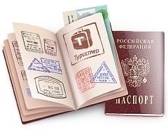 Виза в Бельгию для россиян в 2020 году: самостоятельное оформление