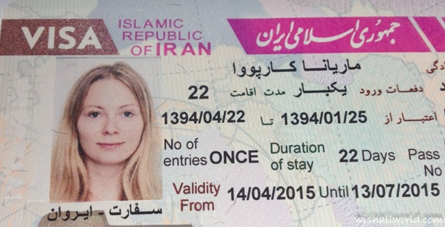 Виза в Иран для россиян в 2020 году: самостоятельное оформление